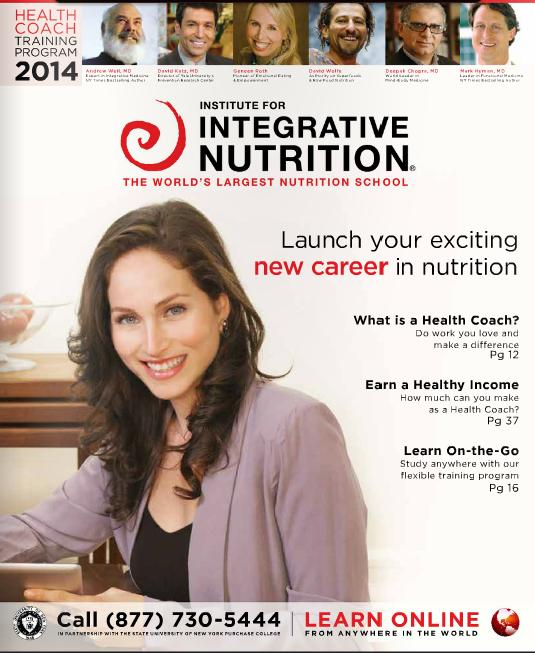 Arielle Fierman Haspel featured on cover of Integrative Nutrition catalog cover 2014